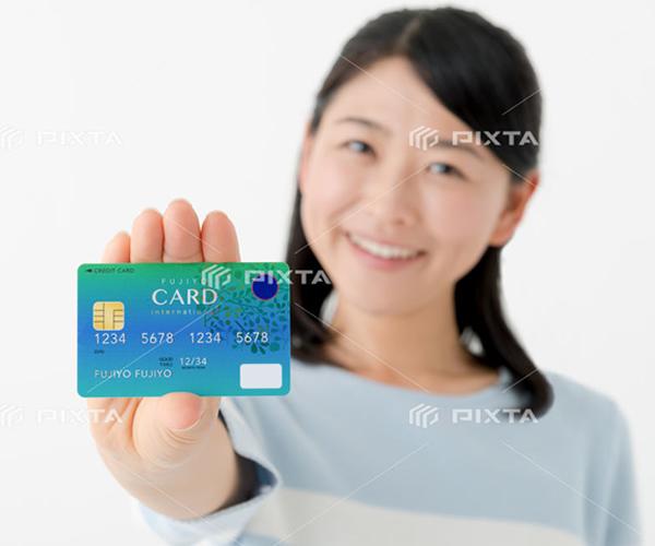 クレジットカード利用可能イメージ写真