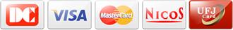 利用可能カードはDC、VISA、Master、Nicos、UFJcard