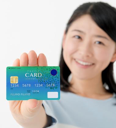 お支払はクレジットカードOKイメージ写真